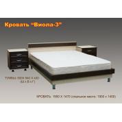 """Кровать """"ВИОЛА-3"""""""